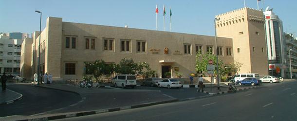 Naif-Museum-Dubai-UAE1