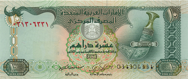 Uae forex exchange
