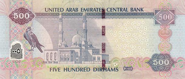 Uae Dirham 50 UAE Dirham - Dubai cur...